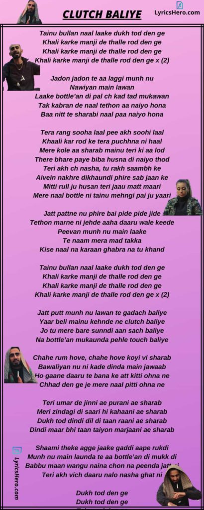 Clutch Baliye Lyrics Image
