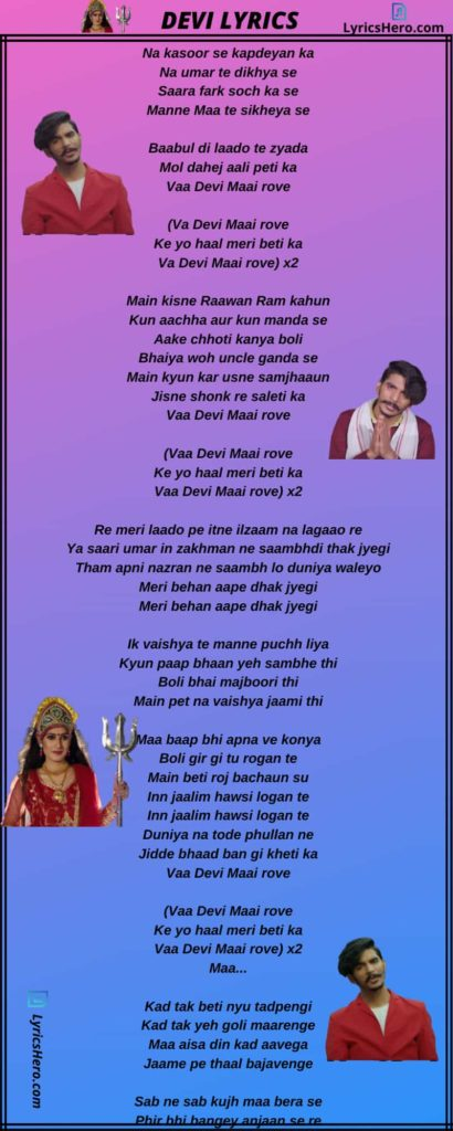 Download Devi Lyrics