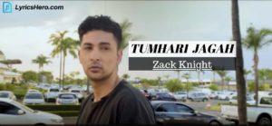 Tumhari Jagah Lyrics