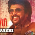 Thani Vazhi Lyrics