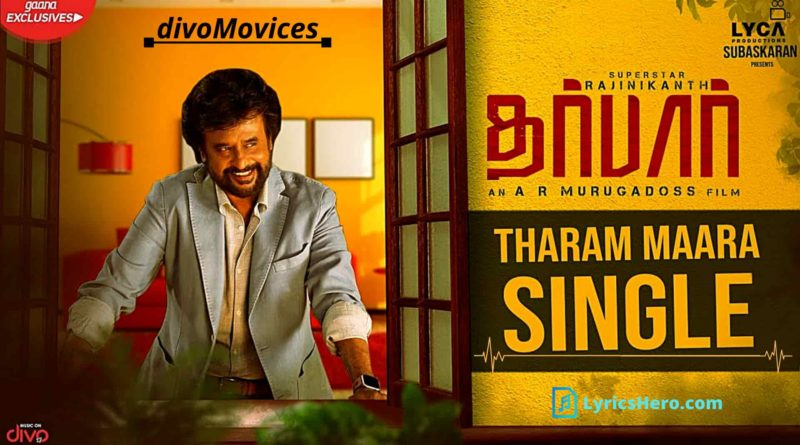 THARAM MAARA SINGLE LYRICS