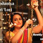 Chandaniya Chup Jana Re Lyrics
