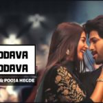 Aanddava Aanddava Song Lyrics, Aanddava Aanddava Lyrics