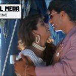 Chura Ke Dil Mera Lyrics, Chura Ke Dil Mera Lyrics in English , Chura Ke Dil Mera Lyrics in Hindi