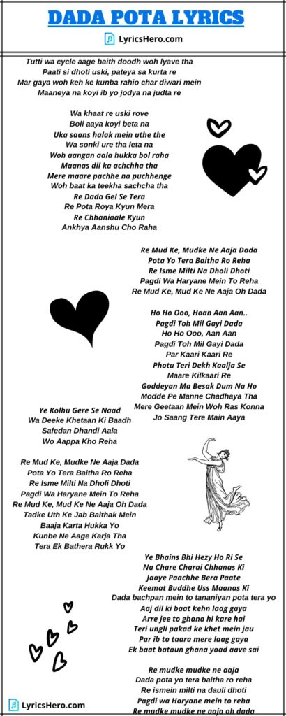 Dada Pota Lyrics, Dada Pota Song Lyrics, Dada Pota Lyrics in Hindi