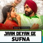 Jaan Deyan Ge Lyrics, tere utte marda pyaar tenu karda lyrics