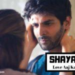Shayad Lyrics, Shayad Song Lyrics, Shayad Lyrics Love Aaj Kal, Shayad Lyrics in Hindi