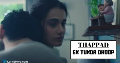 Ek Tukda Dhoop Lyrics, Ek Tukda Dhoop Song Lyrics