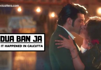 Dua Ban Ja Lyrics In Hindi, Dua Ban Ja Lyrics, Dua Ban Ja Lyrics It happened in Calcutta, Dua Ban Ja Song Lyrics