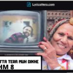 Halka Dupatta Tera Muh Dikhe Lyrics, Halka Dupatta Tera Muh Dikhe Lyrics In Hindi, Halka Dupatta Tera Lyrics, Halka Dupatta Tera Muh Dikhe Song Lyrics, The Haryanvi Mashup 8 Lyrics, THM 8 Lyrics
