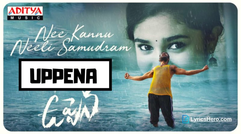 Nee kannu neeli samudram Lyrics, Nee kannu neeli samudram lyrics Uppena, Nee kannu neeli samudram Song lyrics, Nee kannu neeli samudram lyrics in Telugu, Nee kannu neeli samudram Lyrics in Hindi