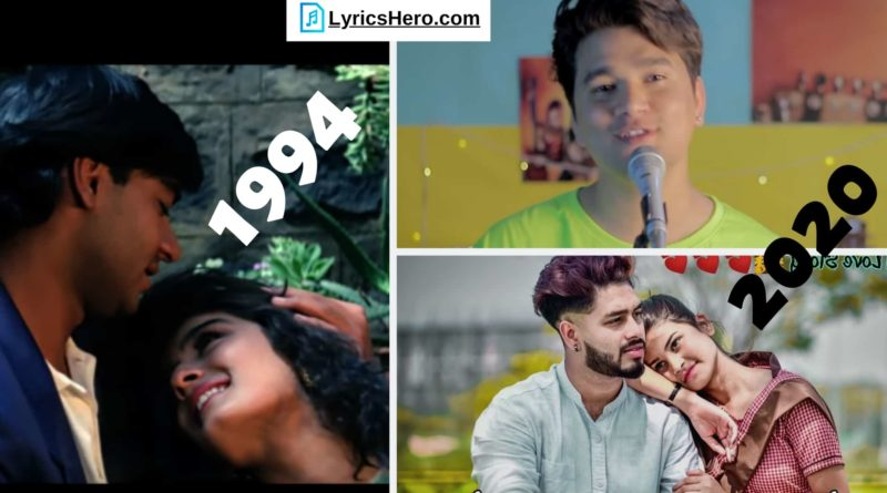Sun Meri Shehzadi Lyrics, Sun Meri Shehzadi Lyrics In Hindi, sun meri shehzadi lyrics new version, sun meri shehzadi main hoon tera shehzada lyrics,