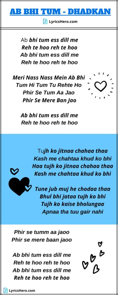 Ab Bhi Tum (Dhadkan) Lyrics, Ab Bhi Tum (Dhadkan) Lyrics In Hindi, Ab Bhi Tum Lyrics Manan Bhardwaj, Ab Bhi Tum Lyrics In Hindi, Dhadkan Lyrics In Hindi