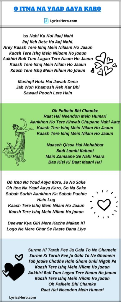 O Itna Na Yaad Aaya Karo Lyrics, O Itna Na Yaad Aaya Karo Lyrics In Hindi, O Itna Na Yaad Aaya Karo Song Lyrics, O Itna Na Yaad Aaya Karo Lyrics In English