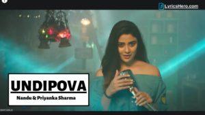 undipova nuvvila song lyrics in telugu, undipova nuvvila song female version lyrics