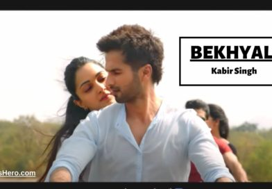 Bekhayali Lyrics In English, bekhayali song lyrics in english, bekhayali mein bhi tera hi khayal aaye lyrics, bekhayali song meaning, bekhayali song lyrics english, bekhayali lyrics english translation
