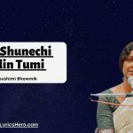 Ami Shunechi Sedin Tumi Lyrics, Ami Shunechi Sedin Tumi Lyrics In Bengali, Ami Shunechi Sedin Tumi Lyrics In English