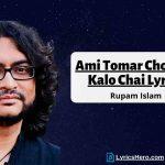 Ami Tomar Chokher Kalo Chai Lyrics, Ami Tomar Chokher Kalo Chai Lyrics In Bengali, Ami Tomar Chokher Kalo Chai Song Lyrics Bengali, Ami Tomar Chokher Kalo Chai Lyrics In English