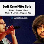 Jodi Kere Nite Bole Lyrics, Jodi Kere Nite Bole Lyrics In Bengali, Jodi Kere Nite Bole Lyrics In English, Jodi Kere Nite Bole Kobita Thasa Khata Lyrics