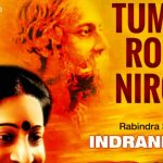 Tumi Robe Nirobe Lyrics In Bengali, Tumi Robe Nirobe Lyrics, Tumi Robe Nirobe Lyrics In English, Tumi Robe Nirobe Song Lyrics In Bengali